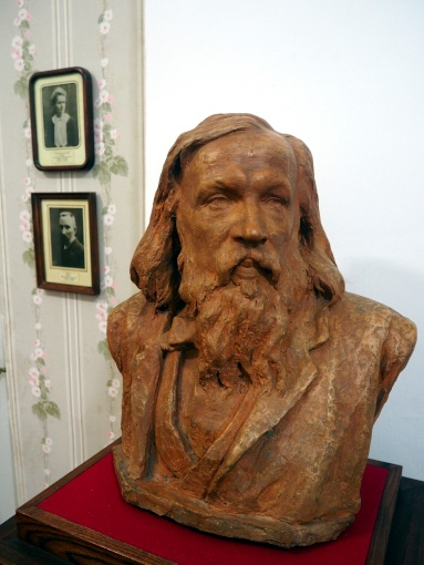 A bust of Dmitri Mendeleev at Saint Petersburg University