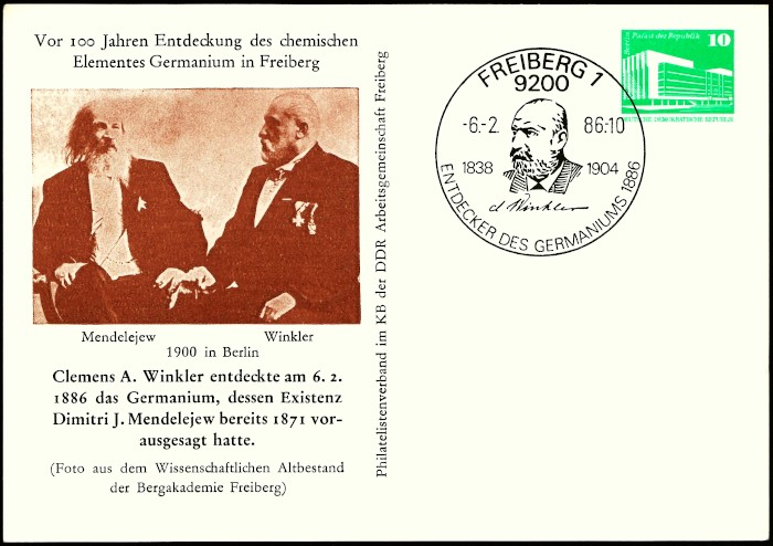 Postal stationary card (PSC) of the German Democratic Republic, 1986