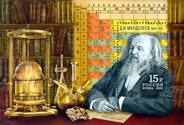 Dmitri Mendeleev on 15-ruble Russian souvenir sheet, 2009