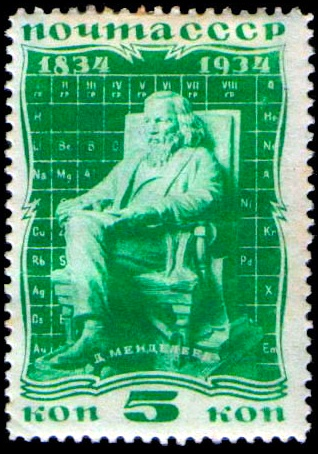 Dmitri Mendeleev on a stamp of 5 kopecks, 1934
