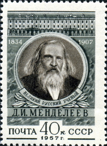 Dmitri Mendeleev on a stamp of the Soviet Union