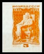 1934 stamp of Soviet Union on 100th Anniversary of Mendeleev