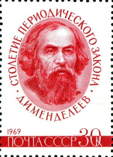 Dmitri Mendeleev on postal stamp of the USSR, 1969